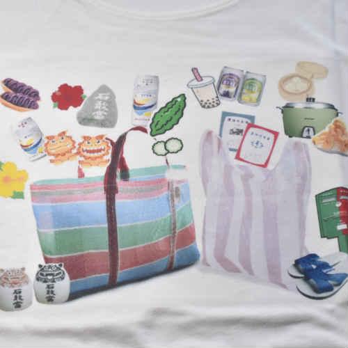 台湾と沖縄のモチーフ Tシャツ ファッション 台湾雑貨 沖縄雑貨 ペアルック お土産 島島島 台湾 雑貨