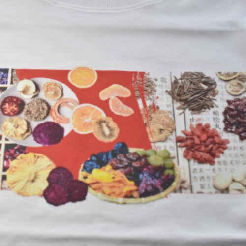 台湾の乾物 ドライフルーツ モチーフ Tシャツ ファッション 台湾雑貨 沖縄雑貨 ペアルック お土産 島島島 台湾 雑貨